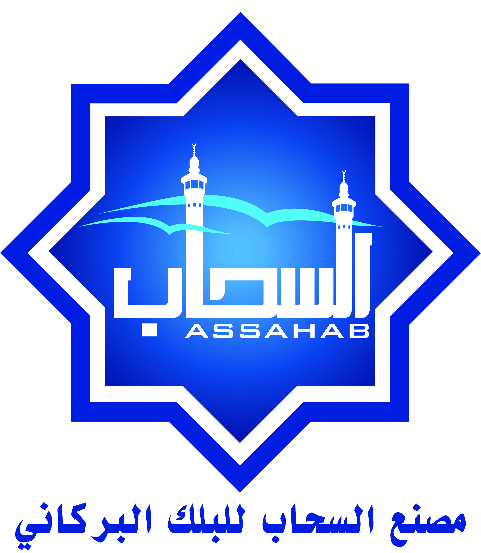 ASSAHAB